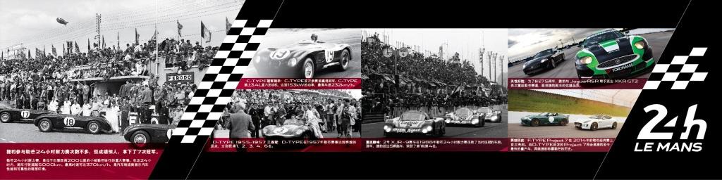 Le Mans-01